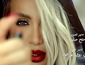 Maya Diab - 7 Terwah [Official Music Video] - مايا دياب -  سبع ترواح